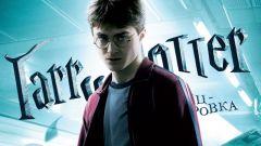 Как нарисовать Гарри Поттера