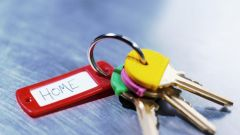 Как взять ипотеку на покупку жилья в 2018 году