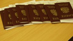 How to return the money for the passport
