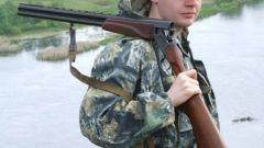 Как одеть охотника