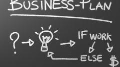 Как нужно начинать бизнес в 2018 году
