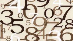 Как определить среднее арифметическое