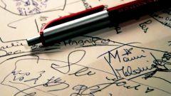 Как написать о впечатлениях