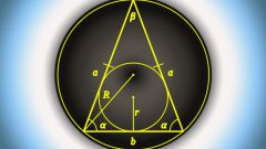 How to calculate an isosceles triangle