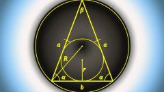 Как вычислить основание равнобедренного треугольника