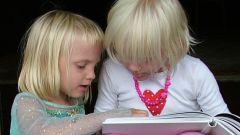 Как знакомить детей с книгой