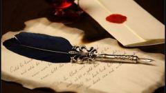 Как написать письмо: универсальный совет