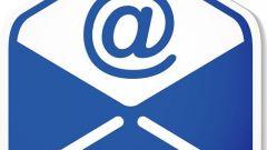Как найти письмо в почте