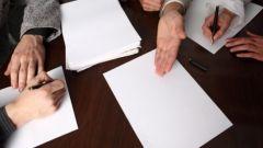 Как внести изменения в учредительный договор
