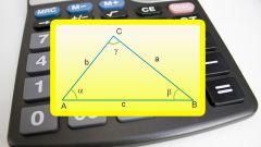 Как вычислить гипотенузу в прямоугольном треугольнике