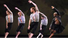 Как создать танцевальную группу