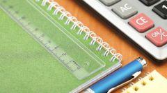 Как определить численность трудовых ресурсов