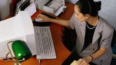 Как могут уволить с работы при испытательном сроке