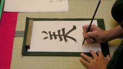 Как можно выучить китайский язык