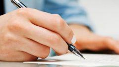 Как написать претензию на почту