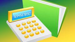 Как вычислить на калькуляторе логарифм