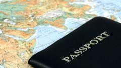 Как оформить загранпаспорт через сайт