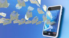 Как отключить бесплатные смс