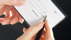 Как открыть анонимный счет
