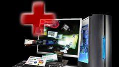 Как бесплатно скачать антивирусную программу