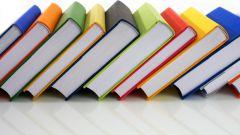 Как выписать книги по почте