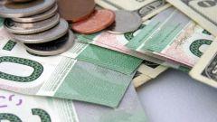 Как анализировать затраты