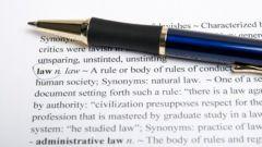 Как определить право собственности