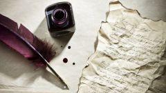 Как переводить стихи