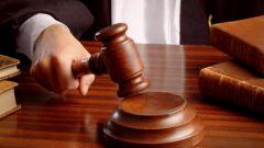 Как направить иск в суд