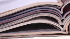 Как оформить журнал кассира-операциониста в 2018 году