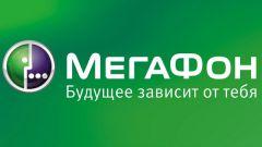 Как отправить деньги с телефона на телефон в сети Мегафон