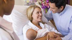 Как благополучно родить