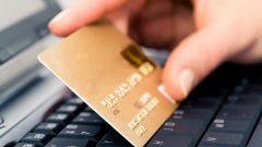 Как платить в интернете картой