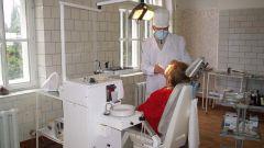 Как вернуть деньги за лечение зубов в 2017 году