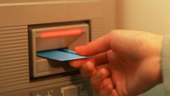 How to pay for the electricity via ATM
