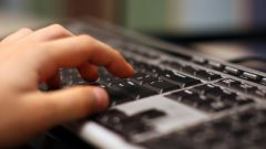 Как очистить компьютер от ненужных программ
