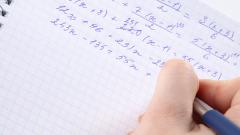 Как определить абсолютную погрешность измерения