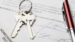 Как найти дешевую квартиру в 2017 году
