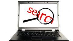 Как найти файл в сети