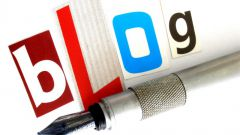 Как вставить в блог ссылку