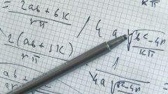 Как быстро выучить математику
