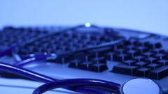 Как узнать wep пароль