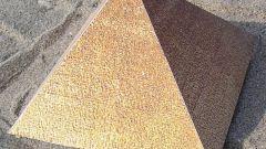 Как вычислить высоту пирамиды