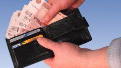 Как взять кредит в Траст банке