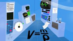 How to find the volume in physics