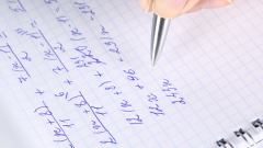 Как найти минимальное значение функции
