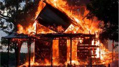 Как восстановить дом после пожара