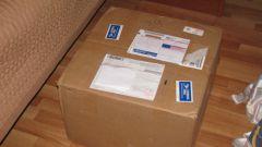 Как отследить почтовые посылки