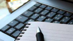 Как написать портфолио учителя
