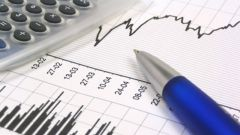 How to determine working capital in the balance sheet
